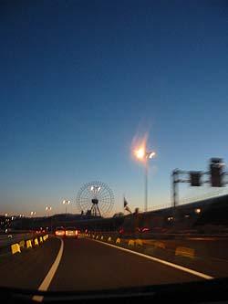 2004--11-20-01.jpg