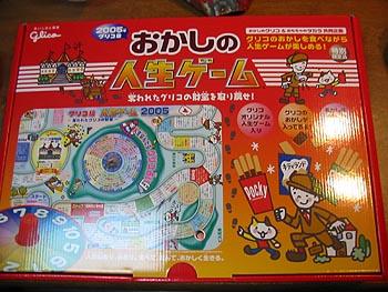 2004-11-30-01.jpg