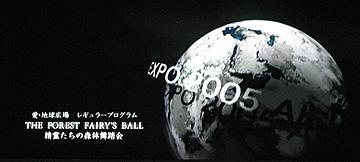 2005-4-07-13