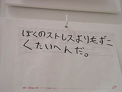 2005-5-21-07