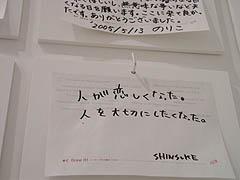 2005-5-21-08