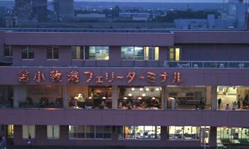 2005-8-19-03