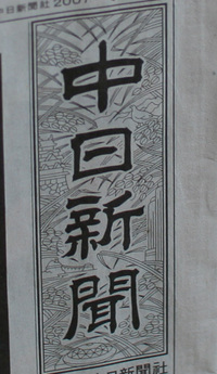 200731002