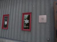 200911110012
